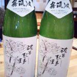 月の井酒造の日本酒飲み比べイベント