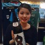森島酒造の純米吟醸大観