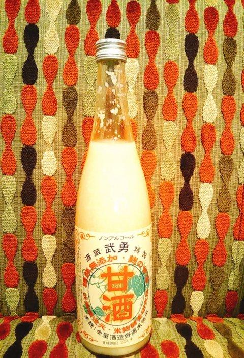 武勇 麹のノンアルコール甘酒
